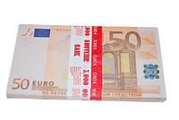 Сувенірні 50 євро