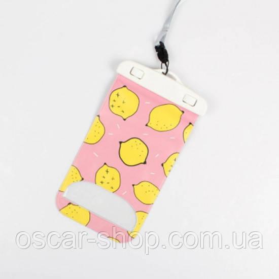 Водонепроницаемый чехол для телефона Lemon 10.5 х 19.5