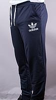 Штаны трикотажные на манжете Бренд Adidas