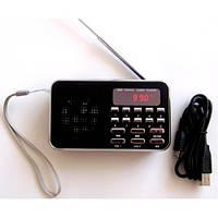 Цифровой радиоприемник UKC MD-1680