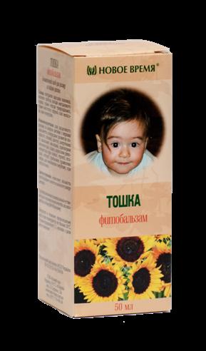 """Натуральный бальзам для ежедневного ухода за детской кожей с первого дня жизни """"Тошка"""" Новое время, 50 мл"""