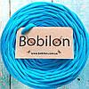 Трикотажная пряжа Bobilon 9-11 мм, цвет Бирюзовый