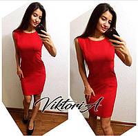 Платье 232,креп  костюмка, красное