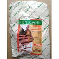 Премикс Витамит - несушка 1%, 1 кг, витаминно-минеральная кормовая добавка