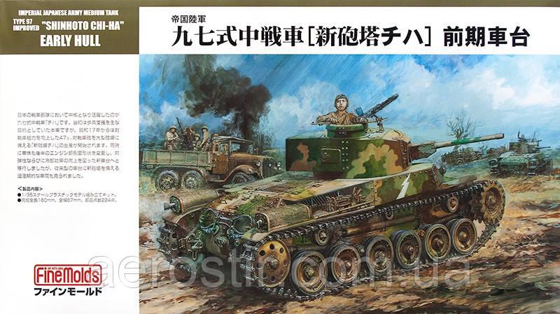 Type 97 'Shinhoto CHI-HA' 1/35 FINE MOLDS FM 26