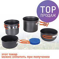 Набор посуды из анодированного алюминия Tramp 075