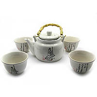 Сервиз керамический чайник,4 чашки S010W