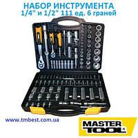 """Набор инструмента 1/4"""" и 1/2"""" 111 ед. 6 граней 78-5112 MASTERTOOL"""