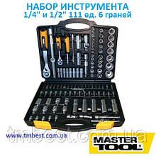 "Набір інструменту 1/4"" і 1/2"" 111 од. 6 граней 78-5112 MASTERTOOL"