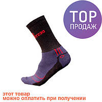 Носки Destroyer Multisport Classic DSMC-222 40-41р