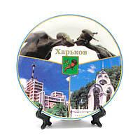 Тарелка керамическая на подставке Харьков 18 см