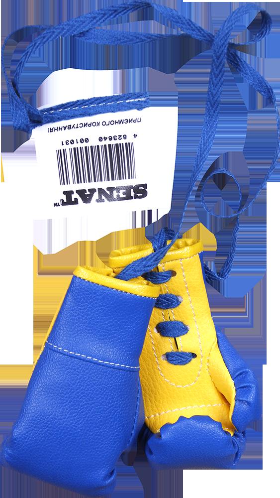 Сувенир Бокс, сине-желтые, 1031-bl/yllw