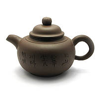 Чайник глиняный 1100 мл. 24х14,5х15 см
