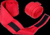 Бинт боксерский  3м (2шт) ,х/б, красный, 1017-red