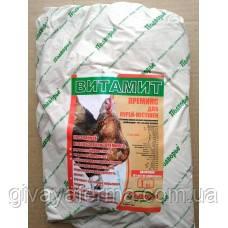 Премикс Витамит - несушка 1%, 25 кг, витаминно-минеральная кормовая добавка
