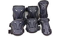 Защита детская наколенники, налокотники, перчатки KEPAI LP-630 (р-р M,L, черный)