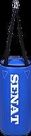 Мешок боксерский 40х18, кожзам, синий, 4 подвеса, 1277-bl