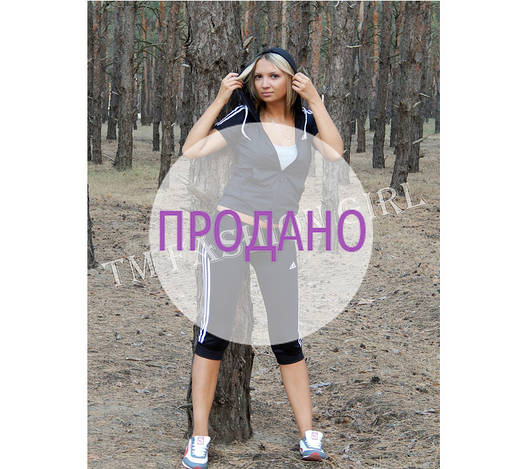 """Спортивный костюм """"Adidas - ЛЕТО"""""""