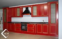 """Красная кухня на заказ """" Edison"""""""
