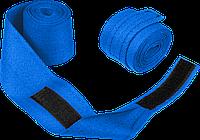 Бинт боксерский  3м (2шт) ,х/б, синий, 1017-bl