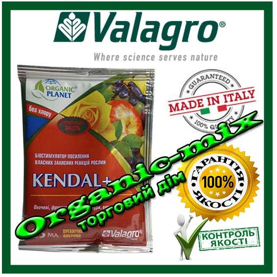 Kendal / Кендал 25 мл Valagro Биостимулятор роста (усиление стрессоустойчивости растений)