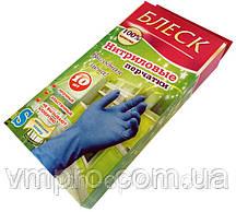 """Перчатки хозяйственные,""""БЛЕСК"""", размер S, защитные, нитриловые, 10 шт/упаковка"""