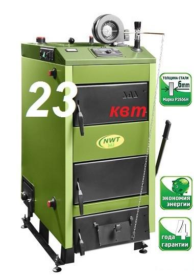 Всеядный котел на твердом топливе SAS NWT 23 кВт (из Польши)