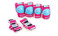 Защита детская наколенники, налокотники, перчатки ZEL SK-3504P (р-р S, M, розовый)