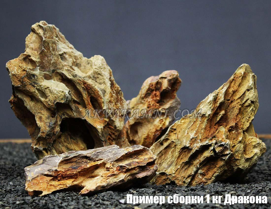 Камень Дракон 1кг для аквариума (3-12 см)