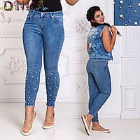 Модные джинсы средней посадки,с жемчугом