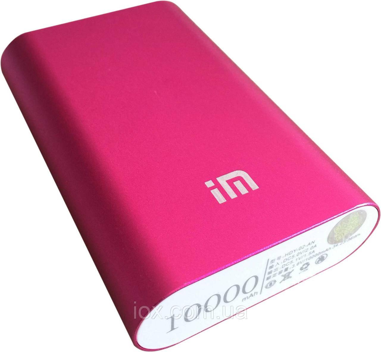 Оригинальное зарядное устройство Power Bank Mi 10 000 mAh Красный