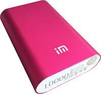 Оригинальное зарядное устройство Power Bank Mi 10 000 mAh Красный, фото 1