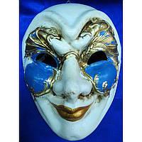 Маска карнавальная Венецианская папье-маше 24,5см
