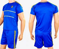 Детско-подростковая (6-16 лет) футбольная форма без номера - сборной Украины (2013/2014) - синяя, гостевая