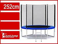 Батут Just Jump 252 см с сеткой + лестница
