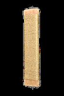 Доска двухсторонняя из сизали