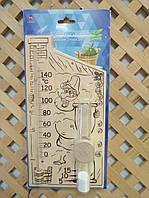 """Термометр для сауны и бани """"Банная станция"""""""
