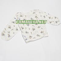 Распашонка для новорожденного р. 56 с царапками ткань КУЛИР 100% хлопок ТМ Алекс 3656 Бежевый А