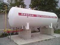 Cжиженный газ для автомобилей СПБТ ПБА опт доставка
