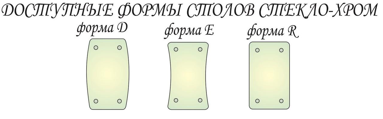 Батерфляй, фото 4