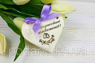 Свадебная бонбоньерка Сердце