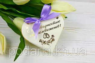 Свадебная оригинальная бонбоньерка Сердце