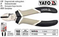 Бокорезы YATO Польша кусачки усиленные l=160 мм YT-6583