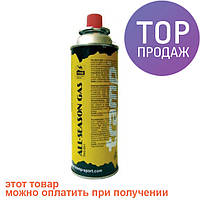 Штоковый газовый баллон Tramp Gas 220 TRG-001