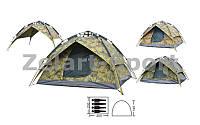 Палатка-автомат с автоматическим каркасом 4-х м. с тентом (камуфляж)