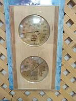 Термогигрометр для сауны и бани ТГС - 5