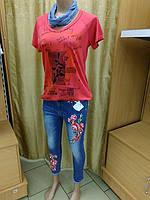 Модные джинсы женские с веточкой цветов, р-р M