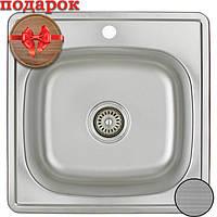 Кухонная мойка Galaţi (Eko) Fifika Textură