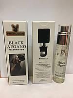 Мини парфюм унисекс с феромонами Nasomatto Black Afgano (Насоматто Блэк Афгано) 45 мл