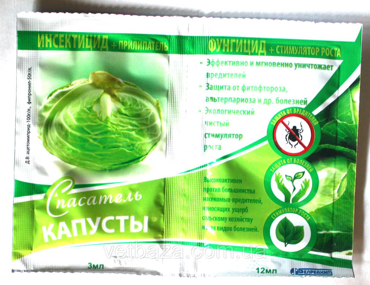 Спасатель томатов (Рятівник  помідор  4в1 +прилипач пакет (мин заказ 5шт)